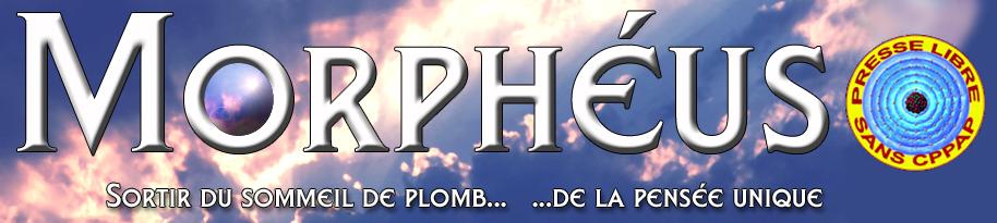 logo_morpheus